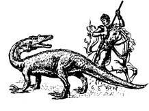 Георгий vs. динозавр